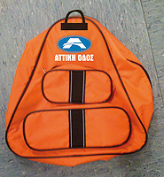 Αττικη Οδός τσάντα