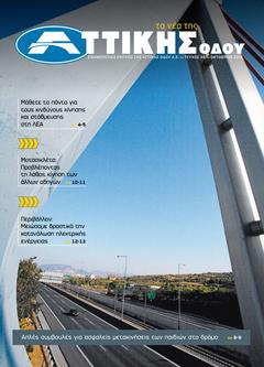 ISSUE 34 - OCTOBER 2012