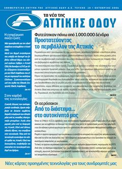 ISSUE 10 - OCTOBER 2006