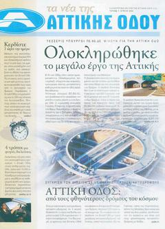 ISSUE 1 - JUNE 2004