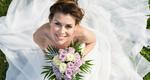 Τα μυστικά της ευτυχισμένης νύφης