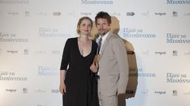 Λαμπερή πρεμιέρα με Ίθαν Χοκ και Ζιλί Ντελπί