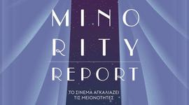 Minority Report: Movies and Minorities at AIFF