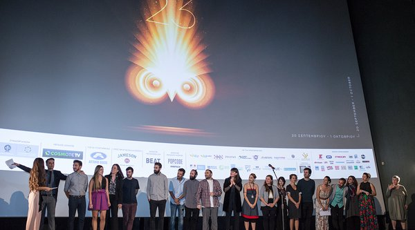 23rd Athens International Film Festival: The Closing Ceremony and the Film Awards!