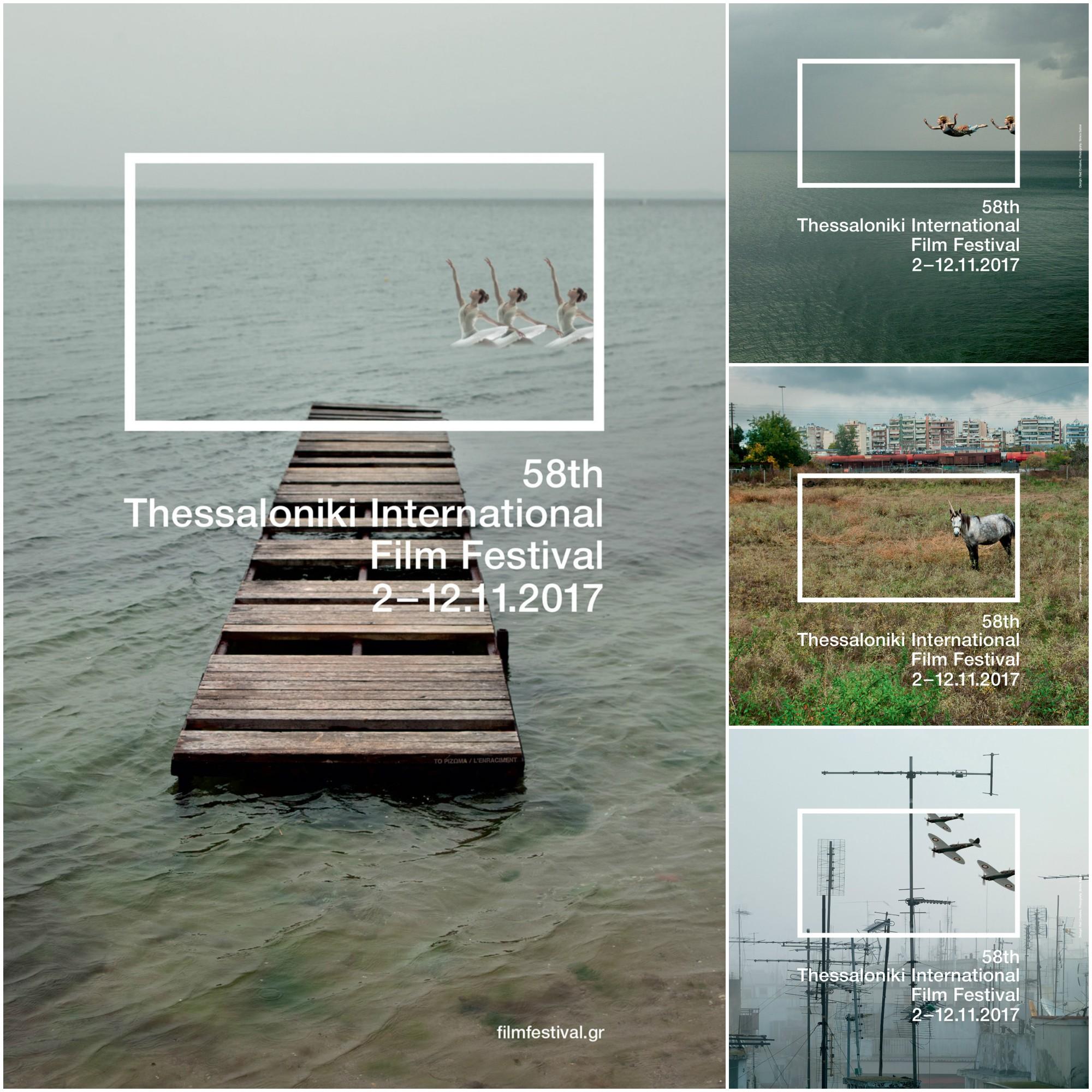 f2705cf8cd0 58ο ΦΚΘ: Οι αφίσες του φετινού φεστιβάλ και οι ταινίες του Διεθνούς  Διαγωνιστικού προγράμματος
