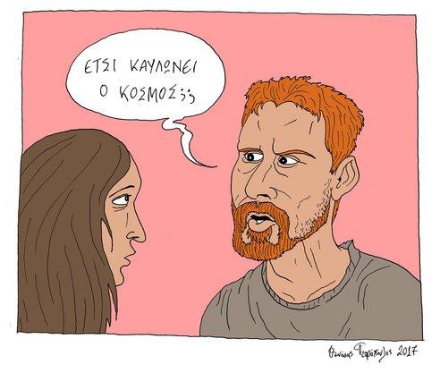 Ο Θανάσης Πετρόπουλος ζωγραφίζει (σ)το «Όντως Φιλιούνται;» του Γιάννη Κορρέ