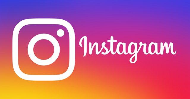 Νέα εποχή στο Instagram! Τώρα σταματάς να ακολουθείς τους «ανεπιθύμητους» χωρίς καν να το καταλάβουν
