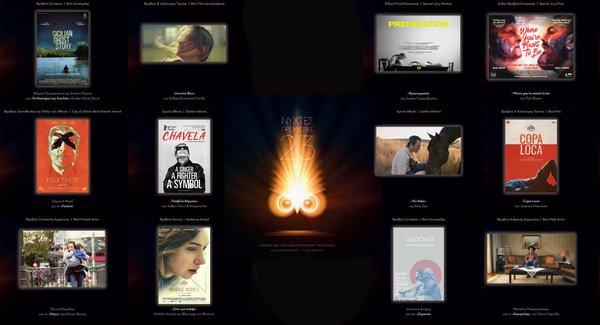 23rd Athens International Film Festival: The Awards