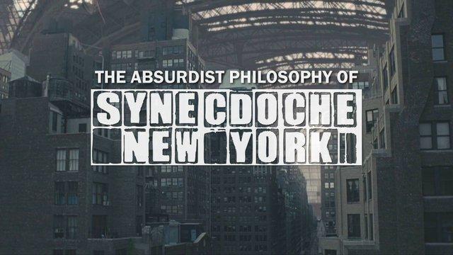 Βίντεο: Το «Synecdoche, New York» και η φιλοσοφία του παραλόγου