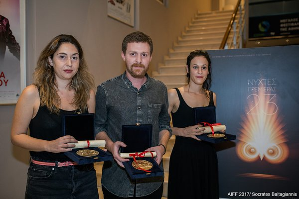 23 Athens International Film Festival: Award ceremony for newcomer Directors and Actors of Greek Films