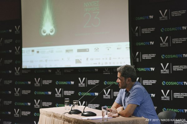 Everything you need to know about the 23rd Athens International Film Festival!