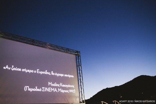 Η «Ηλέκτρα» στην Επίδαυρο! To 8o Φεστιβάλ Θερινού Κινηματογράφου της Αθήνας έγραψε ιστορία [photos]