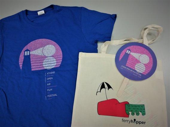 8o Athens Open Air Film Festival! Κερδίστε το συλλεκτικό μπλουζάκι, τσάντα & βεντάλια του φεστιβάλ