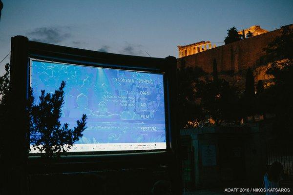 Το 8o Athens Open Air Film Festival έφτασε στο «Τέλος μιας Μεγάλης Μέρας»