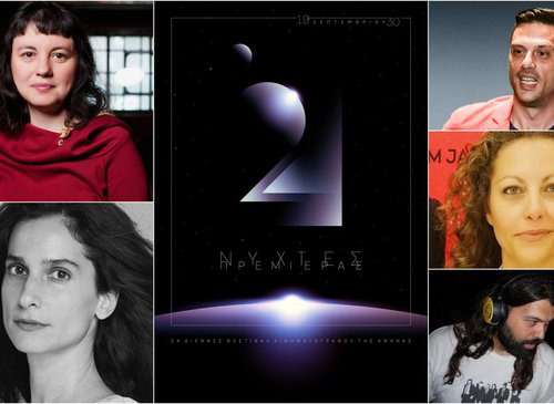 Greek Short Films Competition Section Jury & Awards