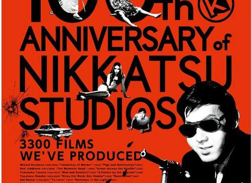 100 χρόνια Nikkatsu