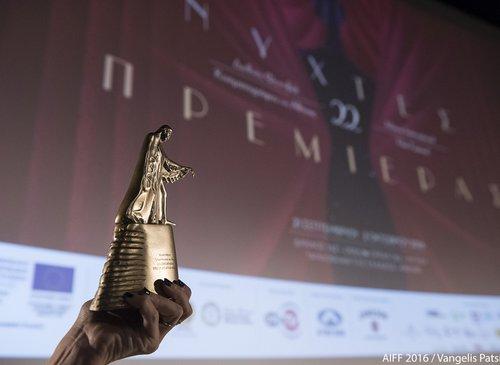 AIFF 2016: Closing Ceremony & Awards