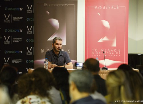 "24th Athens International Film Festival: The keyword is ""exploration"""