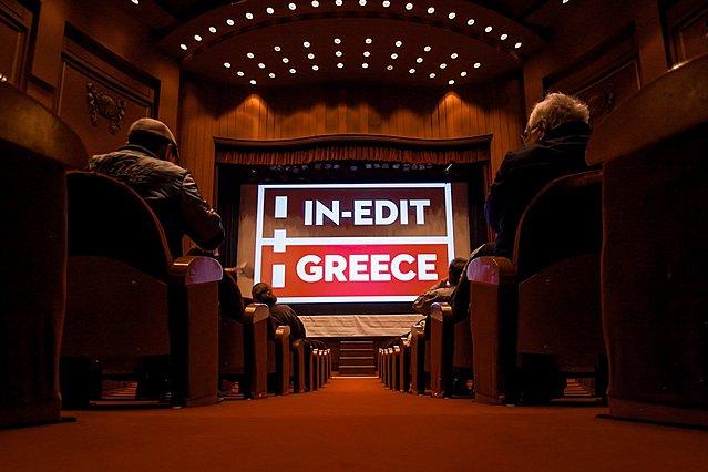Το In-Edit επιστρέφει για λίγες ημέρες στην καρδιά της Αθήνας