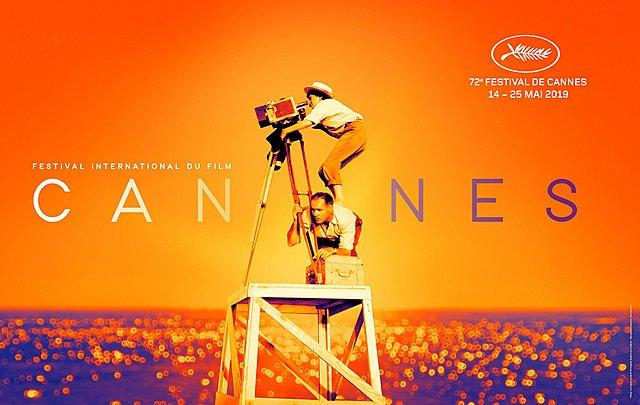 Νέα και αιώνια! Η Ανιές Βαρντά εμπνέει το επίσημο πόστερ του 72ου Φεστιβάλ Κινηματογράφου των Καννών