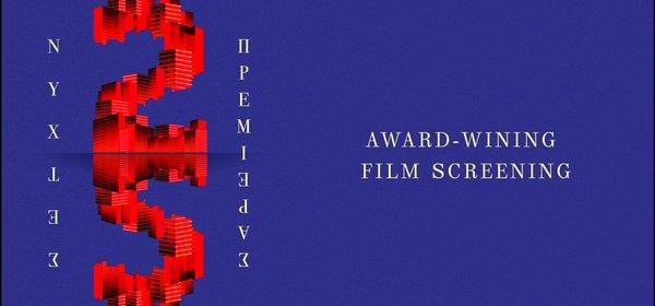 Award-winning Film Screening