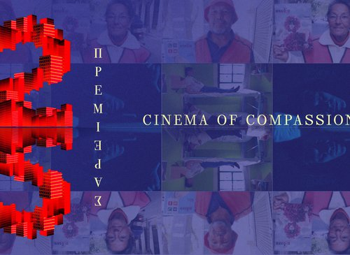 Cinema of Compassion