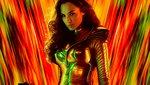 Επιστροφή στο μέλλον! Πρώτο επικό τρέιλερ για το «Wonder Woman 1984»