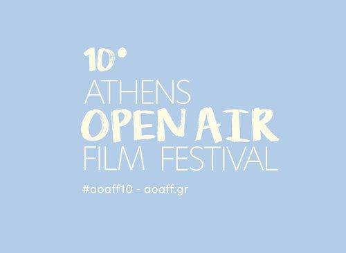 Επιστροφή στο θερινό σινεμά! Η αφίσα του 10ου Athens Open Air Film Festival