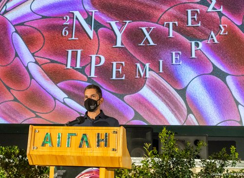 Press conference of the 26th Athens International Film Festival
