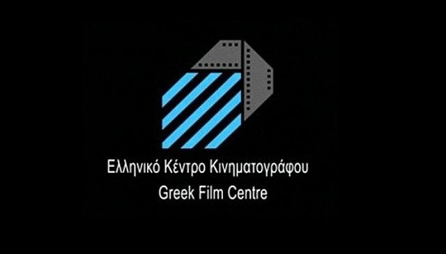 Νέο Διοικητικό Συμβούλιο για το Ελληνικό Κέντρο Κινηματογράφου