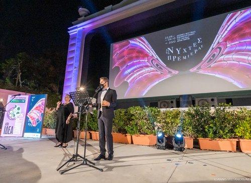 26ες Νύχτες Πρεμιέρας: Τελετή Λήξης και Απονομή των Βραβείων των Διαγωνιστικών τμημάτων