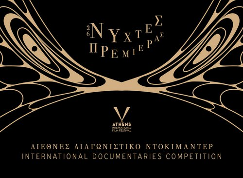 26th Athens International Film Festival: The Awards of the International Documentaries Competition