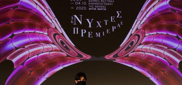 26th Athens International Film Festival: Day #2 [photos]