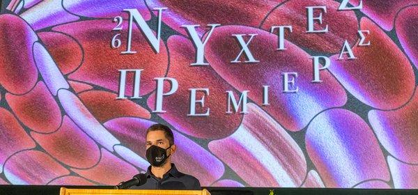 26th Athens International Film Festival: Press Conference