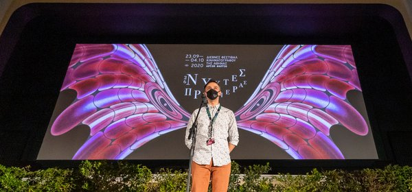 26th Athens International Film Festival: Day #6 [photos]