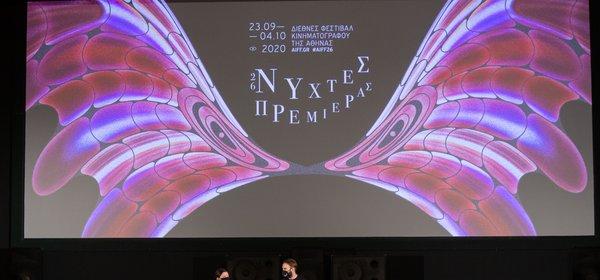 26th Athens International Film Festival: Day #8 [photos]