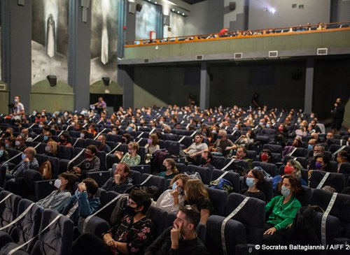 27th Athens International Film Festival: Day #9 [photos]