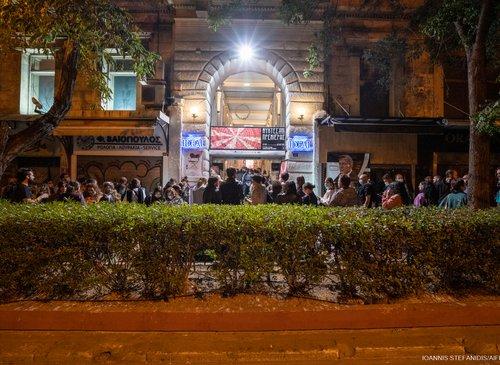 27th Athens International Film Festival: Extra screenings [photos]