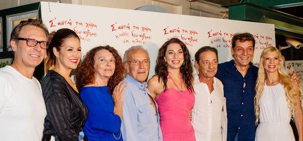 «Σ' Αυτή τη Χώρα Κανείς δεν Ήξερε να Κλαίει»: Επίσημη καλοκαιρινή πρεμιέρα για τη νέα ταινία του Γιώργου Πανουσόπουλου