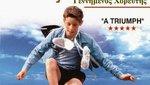 Billy Elliot, Γεννημένος Χορευτής
