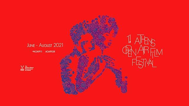 Μία αγκαλιά γεμάτη σινεμά! Το πρόγραμμα του 11ου Athens Open Air Film Festival