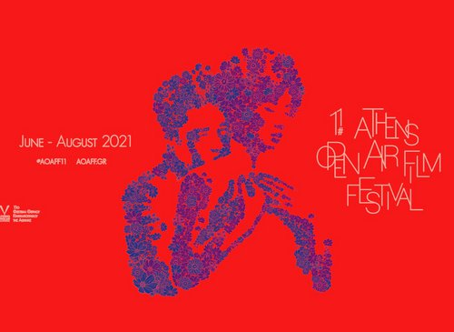 The program of the 11th Athens Open Air Film Festival