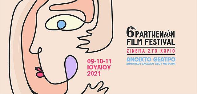 Σινεμά στο Χωριό! Το 6ο Parthenώn Film Festival επιστρέφει με την διάθεση μιας αγκαλιάς
