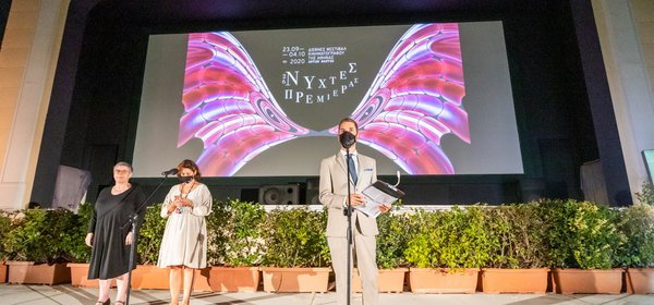 Η Τελετή Έναρξης του 26ου Διεθνούς Φεστιβάλ Κινηματογράφου της Αθήνας Νύχτες Πρεμιέρας