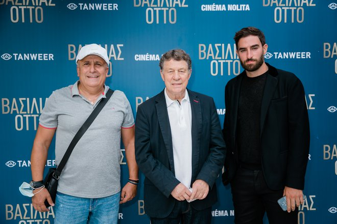 Συγκίνηση στην επίσημη πρεμιέρα της ταινίας «Βασιλιάς Όττο»